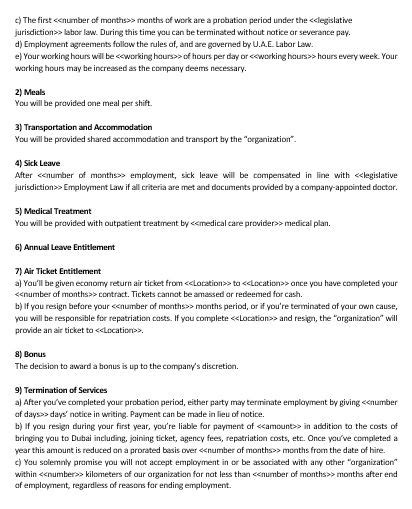 ne letter  appointment template english namozaj
