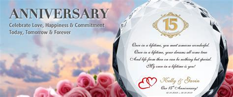 engraved crystal wedding anniversary gifts   year