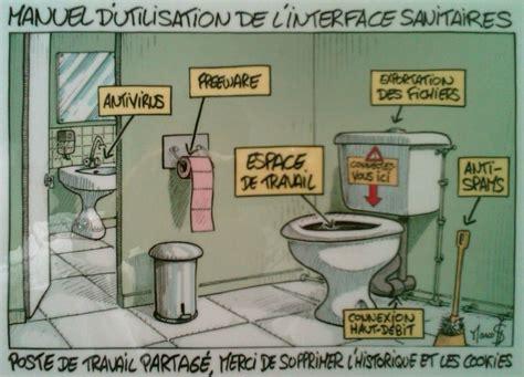 les 9 meilleures images du tableau toilettes affichage sur affichage humour et astuces