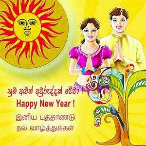 Wish you all a very happy and peaceful Sinhala and Tamil ...