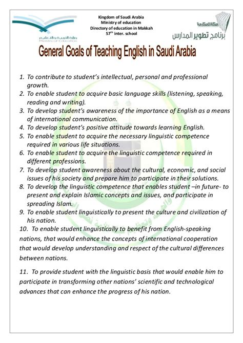 skill exles for resumes resume verbs list the best