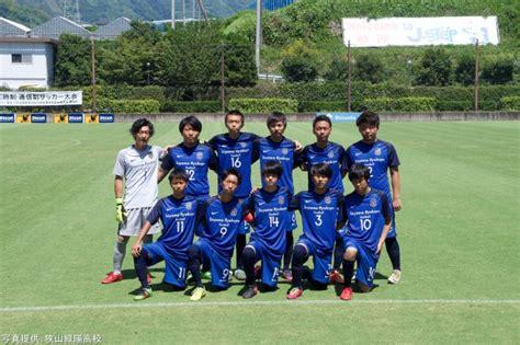 神村 学園 サッカー