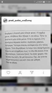 Pin by Despo Kl... Despo Quotes