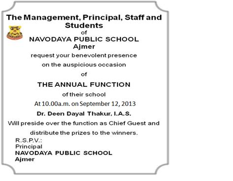 Invitation Letter For Chief Guest For School Annual Day