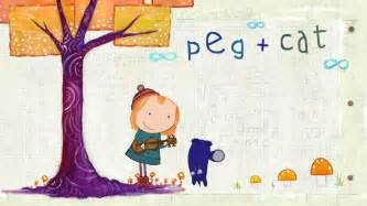peg and cat peg cat licensing program expanded to germany