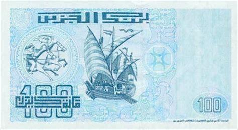 bureau de change dinar algerien algérie dinar monnaie algérienne