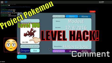 project pokemon   level    fast hackglitch