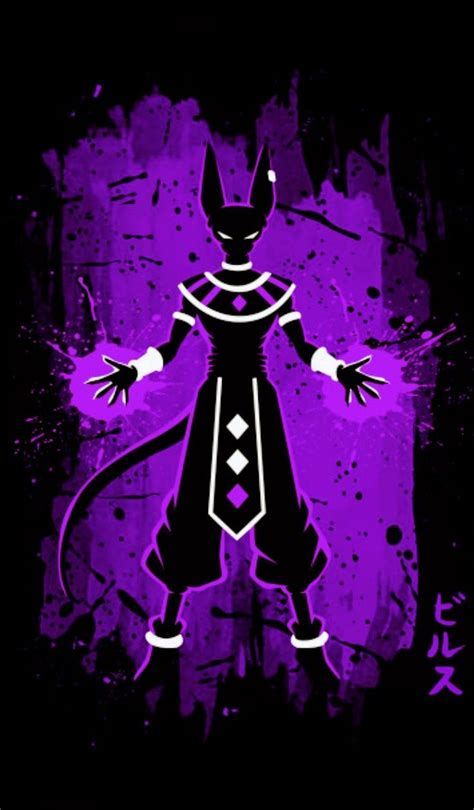dragon ball beerus iphone black  violet wallpapers
