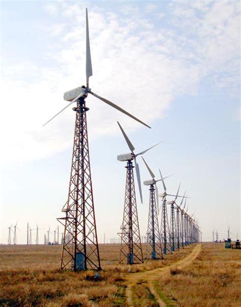 Ветрогенераторы купить в россии. сравнить цены от 10 интернетмагазинов.