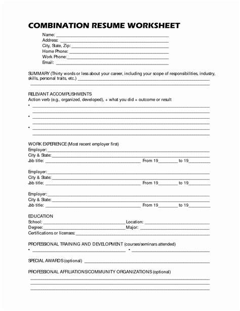 Printable Resume Builder Worksheet | Printable Worksheets