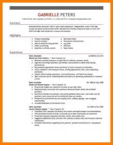 7 Retail Sales Associate Resume Bibliography Formated