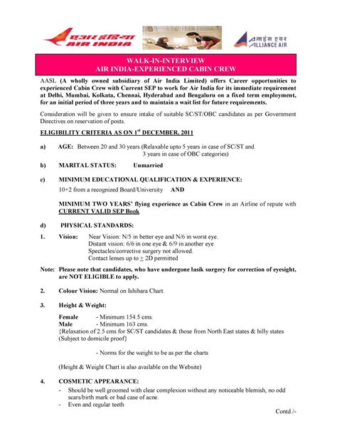 cabin crew application form cabin crew courses in sri lanka by international airline