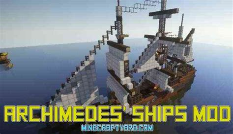 archimedes ships