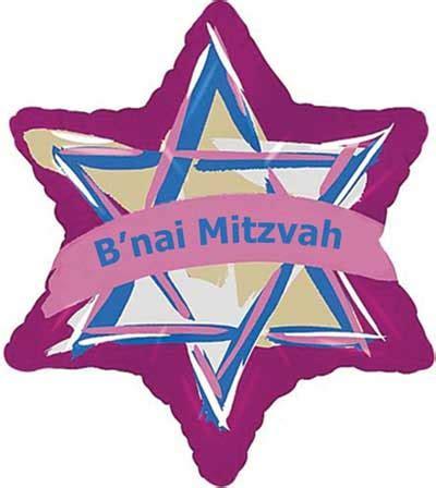 b nai mitzvah program 171 congregation anshei israel 496 | Bnai Mitzvah logo 2016