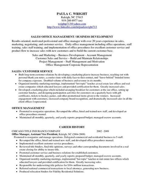 Ideas For A Resume Profile by The World S Catalog Of Ideas