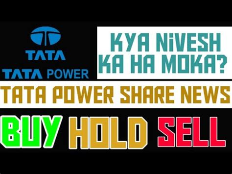 Promoters held 46.9 per cent stake in the company as of dec 30, 2020, while fiis held 12.4 per cent, diis 24.5 per cent and public and others 16.2 per. Tata power share news, Tata power share analysis, Tata power share price target, - YouTube