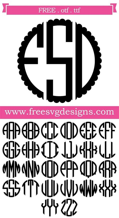 svg files monogram frame  wwwfreesvgdesignscom   downloads includes otf ttf
