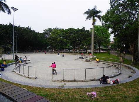 File:Youth Park Roller Skating Rink.jpg