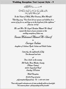 Islamic Wedding Invitations Wording