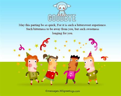 farewell wishes greetingscom