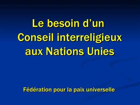 le si鑒e des nations unies conseil interreligieux aux nations unies