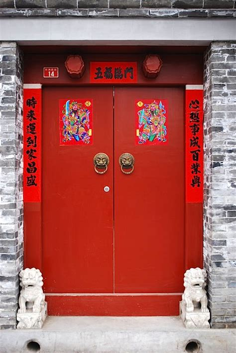 lesson plan  chinese  year
