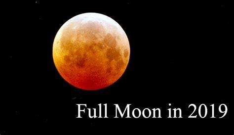 full moon aquarius archives tarot astrology