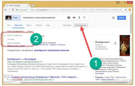 Как сделать поиск по картинке Яндекс Гугл