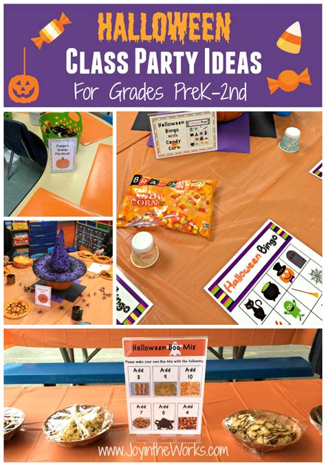 halloween party for preschoolers class ideas grades prek 2nd in the works 388