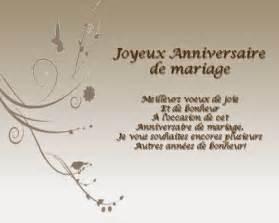 carte d anniversaire de mariage carte d 39 anniversaire de mariage a imprimer gratuite invitation mariage carte mariage texte