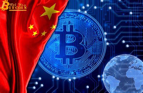 Năm 2016, nhiếp ảnh gia người trung quốc là liu xingzhe đã dành một khoảng thời gian lưu lại ở các mỏ đào bitcoin tại trung quốc và chung sống với những thợ đào bitcoin. Mức độ quan tâm đối với Bitcoin ở Trung Quốc liên tục tăng trong năm 2019