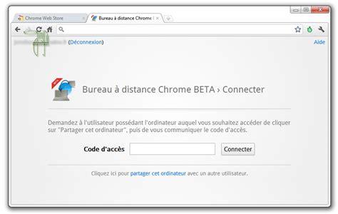 bureau a distance ubuntu 28 images www mon club elec fr