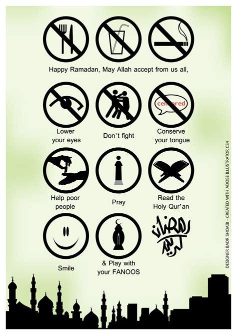 Telat Datang Bulan Karena Selamat Puasa Ramadan Blognya Wega Clubban