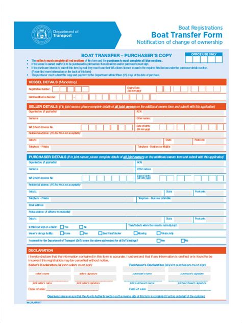 Georgia Boat Registration Transfer by Boat Registration Form Vessel Movement Mschoa Mast