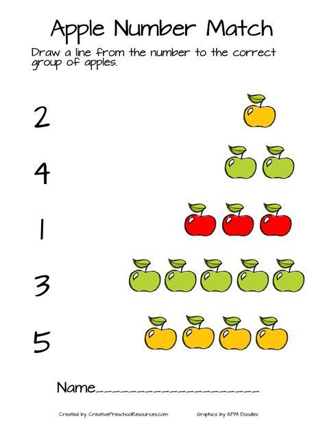 Printable  Creative Preschool Resources
