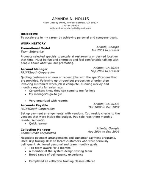 promotional model resume with no experience promotional modeling resume sles images