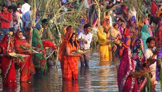 chhath puja   ghaat location  mobile