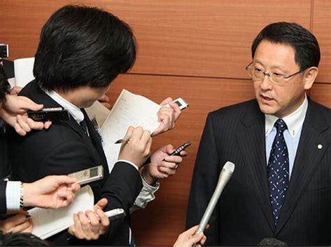 Toyota boss Akio Toyoda will testify before Congress about ...