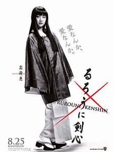 "Crunchyroll - VIDEO: Latest Live Action ""Rurouni Kenshin ..."