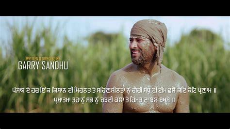 Kheta Wala Lyrics