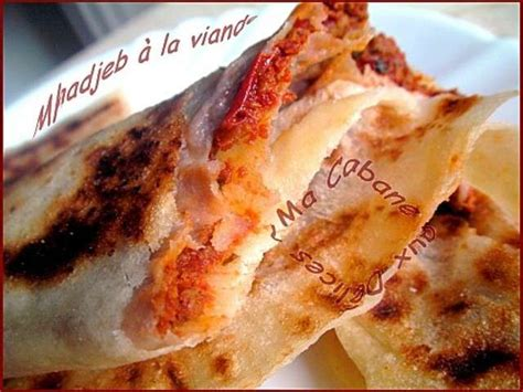 la cuisine de babeth recettes de mhadjeb algerien