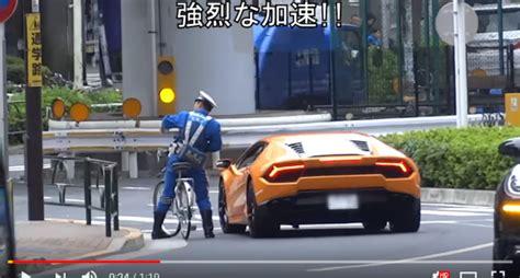 Japanese Police Officer Pursues, Pulls Over Lamborghini