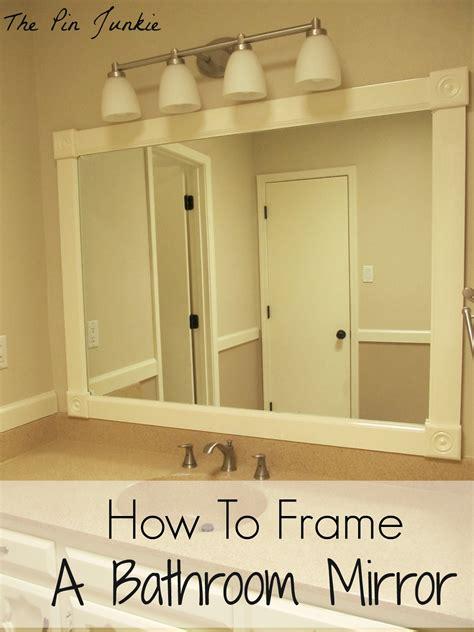 How To Frame Bathroom Mirrors how to frame a bathroom mirror