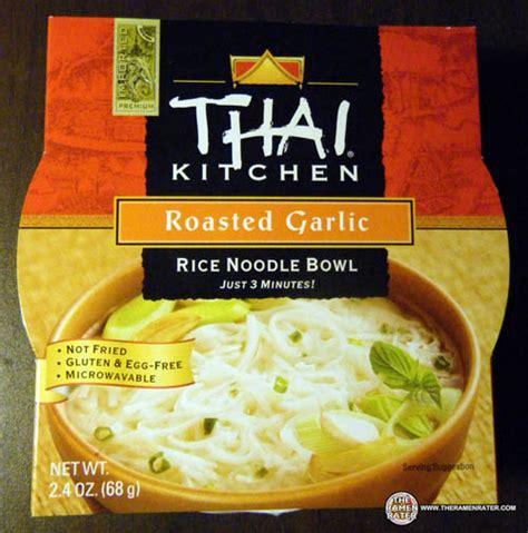 #481 Thai Kitchen Roasted Garlic Rice Noodle Bowl  The. Kitchen Designers Portland Oregon. Kitchen Lighting Design Guide. Kitchen Country Design. Kitchen Design Nashville. Kitchen Designs In Kerala. 3d Kitchen Design. Kitchen Island Table Designs. Kitchen Design Wickes