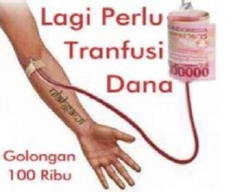 gambar meme lucu  bokek  gak punya duit uang indonesia