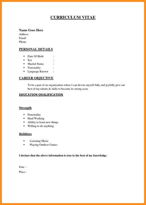 7 simple resume musician resume