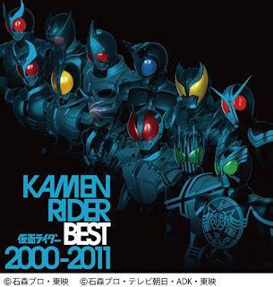 download kamen rider best 1971 2011