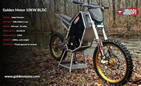 Brushless Motor, Bldc Motor,electric Motorcycle Conversion