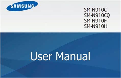 galaxy note  user manual