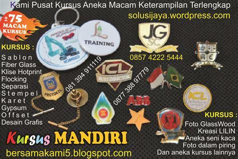 Aceh 3 Dimensi Cara Cepat Http Www Barang2bagusonline Wordpress Com Website Ini
